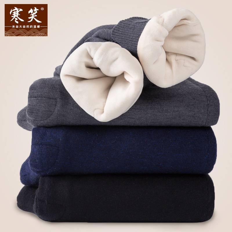 寒笑 羊毛裤 三种厚度可选 48元包邮(券后)