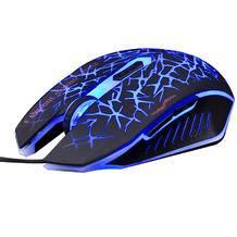 AZZOR/卡佐 炫光裂纹无声USB有线游戏鼠标