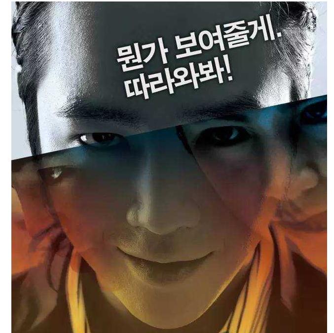 为什么韩国有那么多由真实事件改编的电影?    真实事件比电影更令人绝望