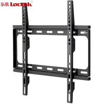 手慢无:乐歌(Loctek)JD6S 电视挂架 电视支架 固定挂架 32-55英寸1.11元,需运费