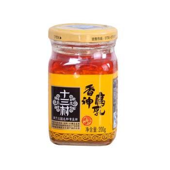 十三村 湖南老字号 香神腐乳 下饭菜拌饭酱 200g5.9元