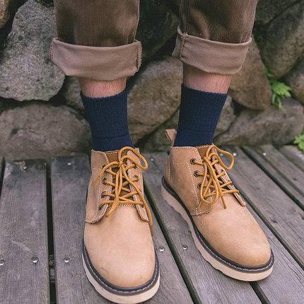 臻靓 男袜 加厚毛圈袜 7双