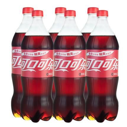可口可乐 1250ML*6瓶装    30元