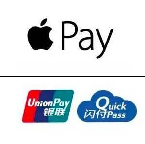 付费通 X 银联ApplePay 话费充值/水电煤缴费    满50减15