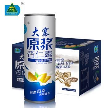 大寨(DAZHAI)原浆杏仁露 植物蛋白饮料 240ml*20罐39.9元