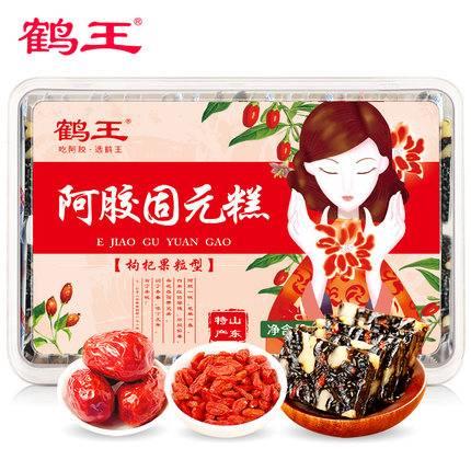 鹤王 红枣枸杞 阿胶糕 300g19元包邮(59-40)