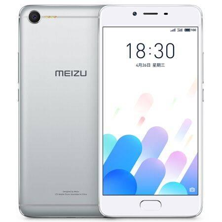 MEIZU 魅族 魅蓝E2 全网通智能手机 3GB+32GB799元包邮(需用券)