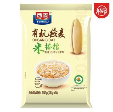 西麦 有机燕麦米搭档 膳食纤维 煮饭煮粥 免洗免淘 165g