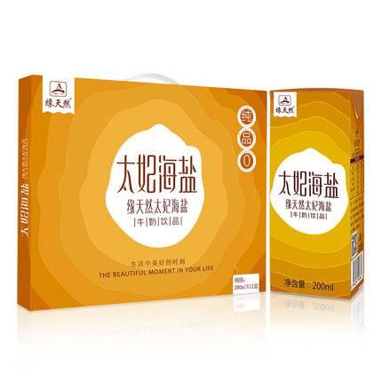 缘天然 太妃海盐风味乳饮品 早餐牛奶 200ml*12盒