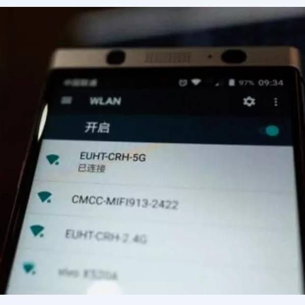 手机上网巨变!中国移动联通同时宣布!    这将会是场关乎所有人的改变