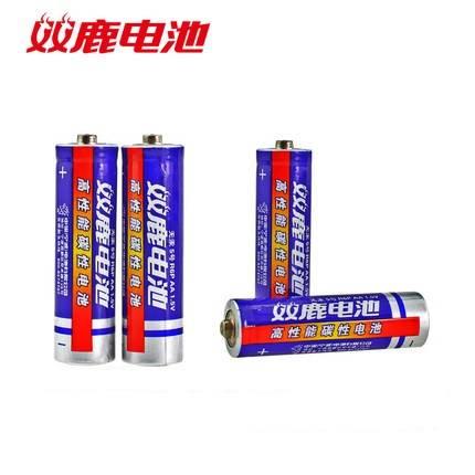 双鹿 经典碳性电池套装 7号*8节+5号*8节9.9元包邮(券后)