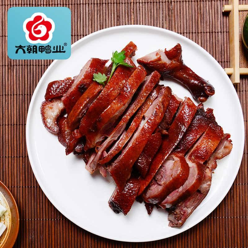 21点:六朝鸭业 正宗南京特产 板鸭 烘干酱板 600g