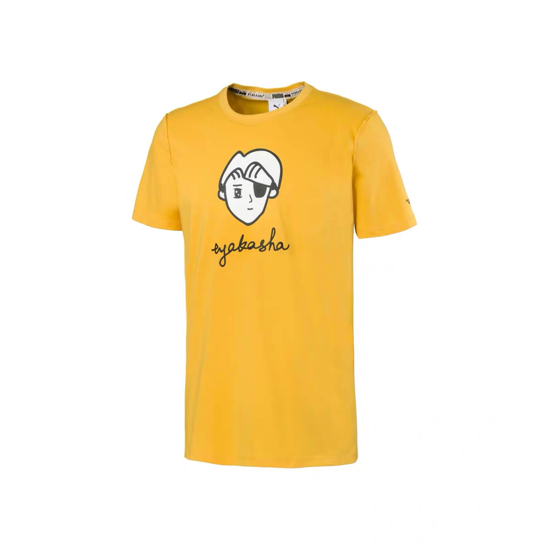 24号0点:PUMA彪马 塔卡沙联名款 男女 短袖T恤 595735