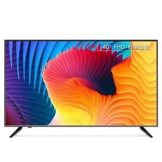 乐视(Letv)超级电视 X40C 40英寸 标配底座799元