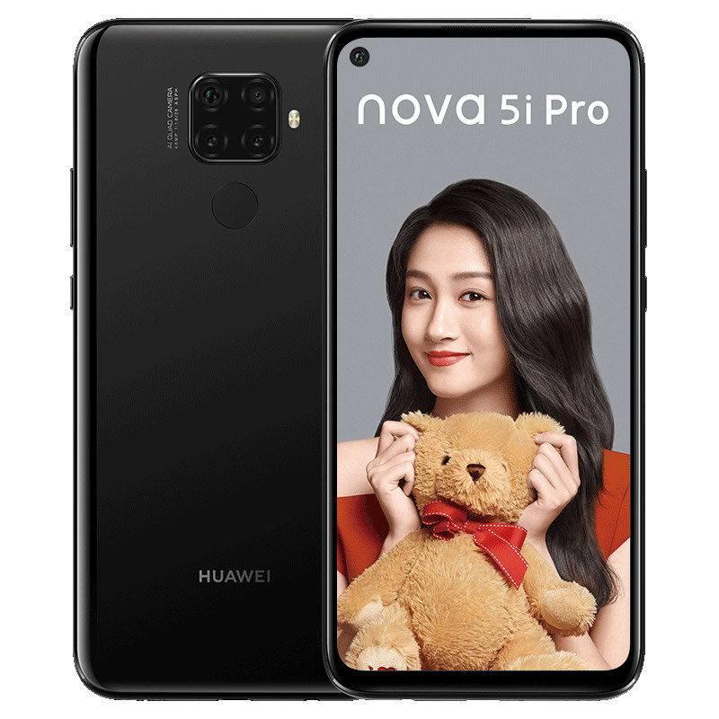 百亿补贴:HUAWEI 华为 nova 5i Pro 4G版 智能手机 8GB+128GB