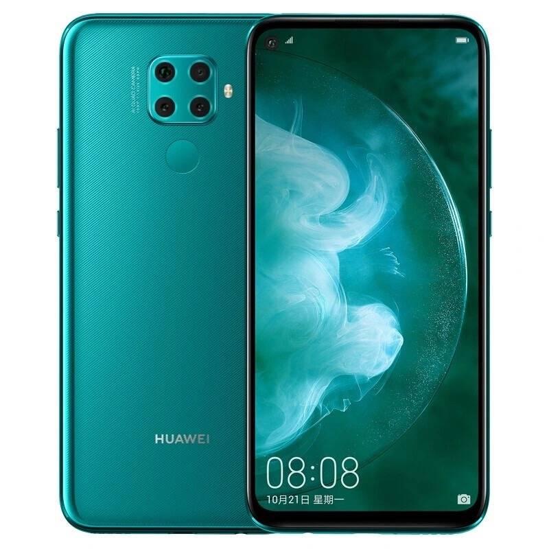 HUAWEI 华为 nova 5z 智能手机 6GB 64GB 翡冷翠1235元包邮
