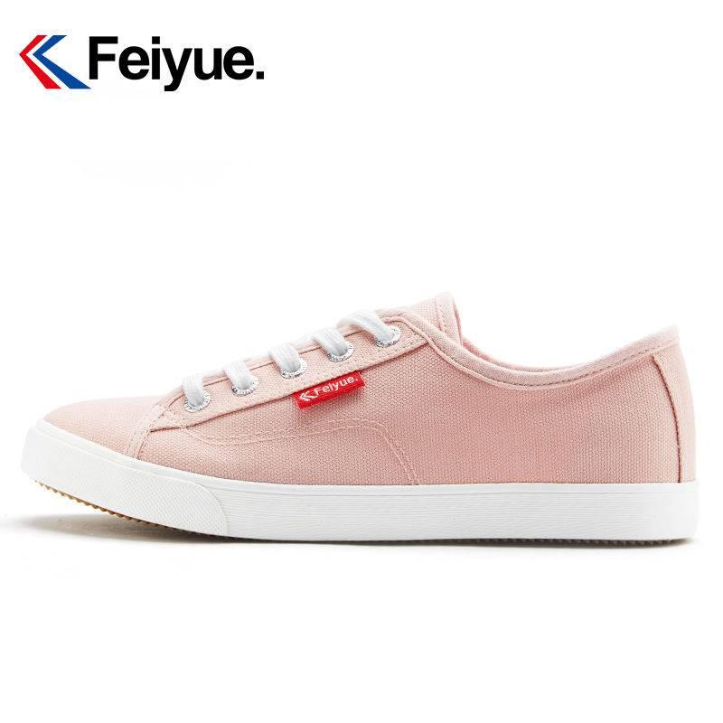 百亿补贴、限35码:feiyue 飞跃 女士帆布鞋