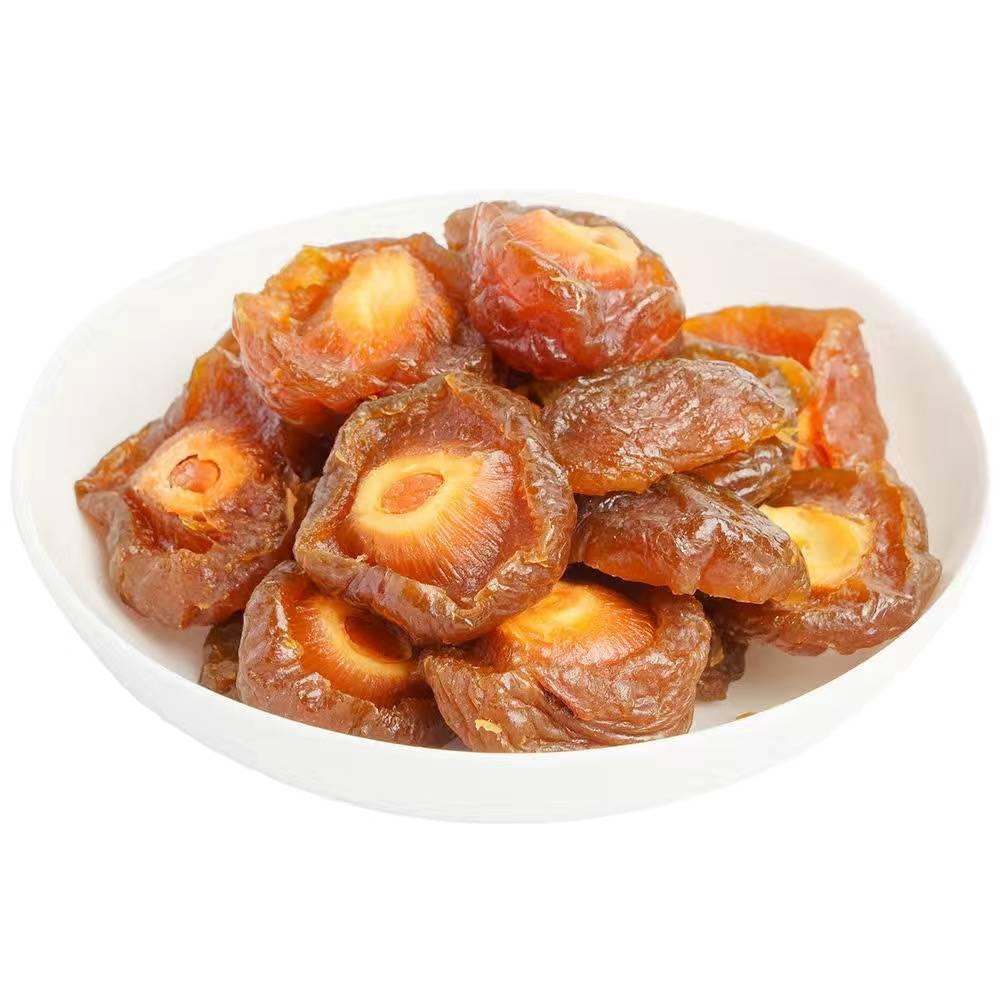 鲜鲜品 相思梅 /半边梅/乌梅 果脯蜜饯 500g