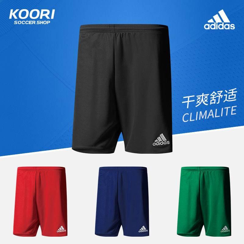Adidas阿迪达斯 男士 训练 短裤AJ5880