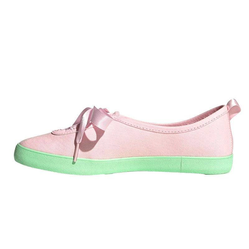 adidas 阿迪达斯 COURTITUDE EG9040 女子休闲帆布运动鞋