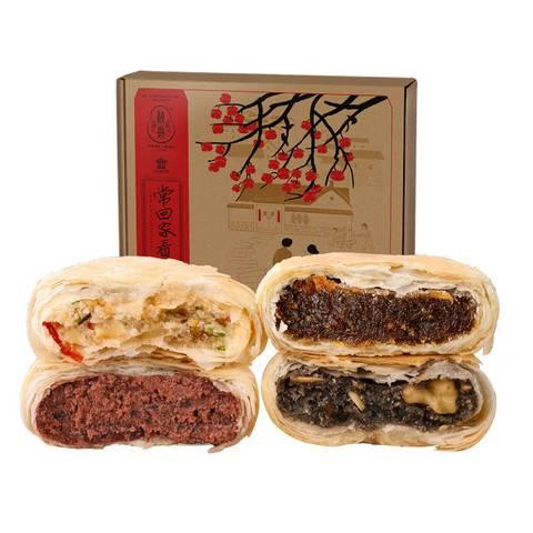 秋香 苏式酥皮月饼 4味8饼 400g