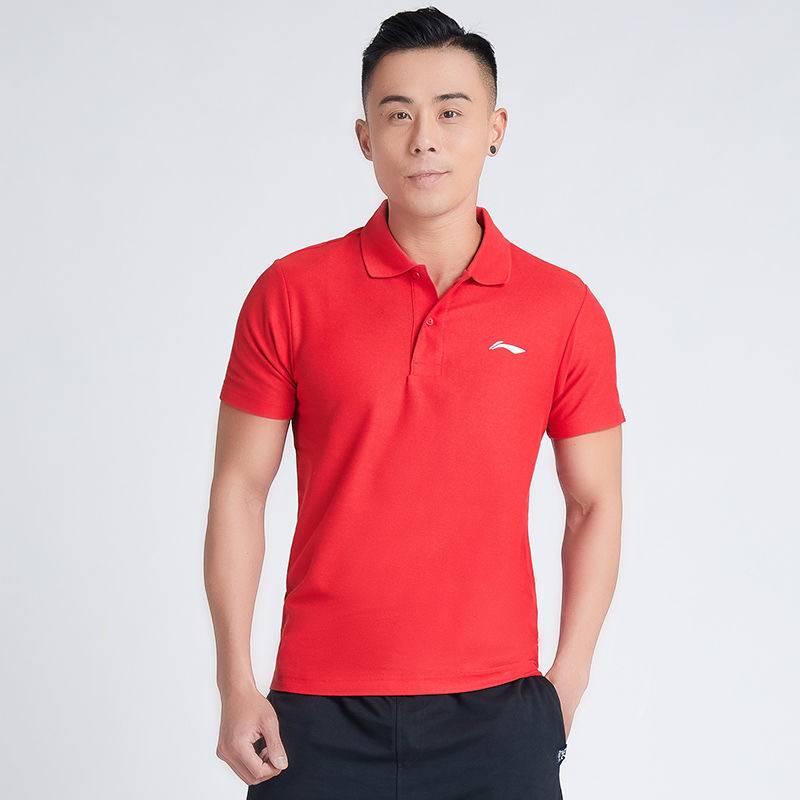 百亿补贴:李宁 运动 polo衫 APLN399 26.09元包邮