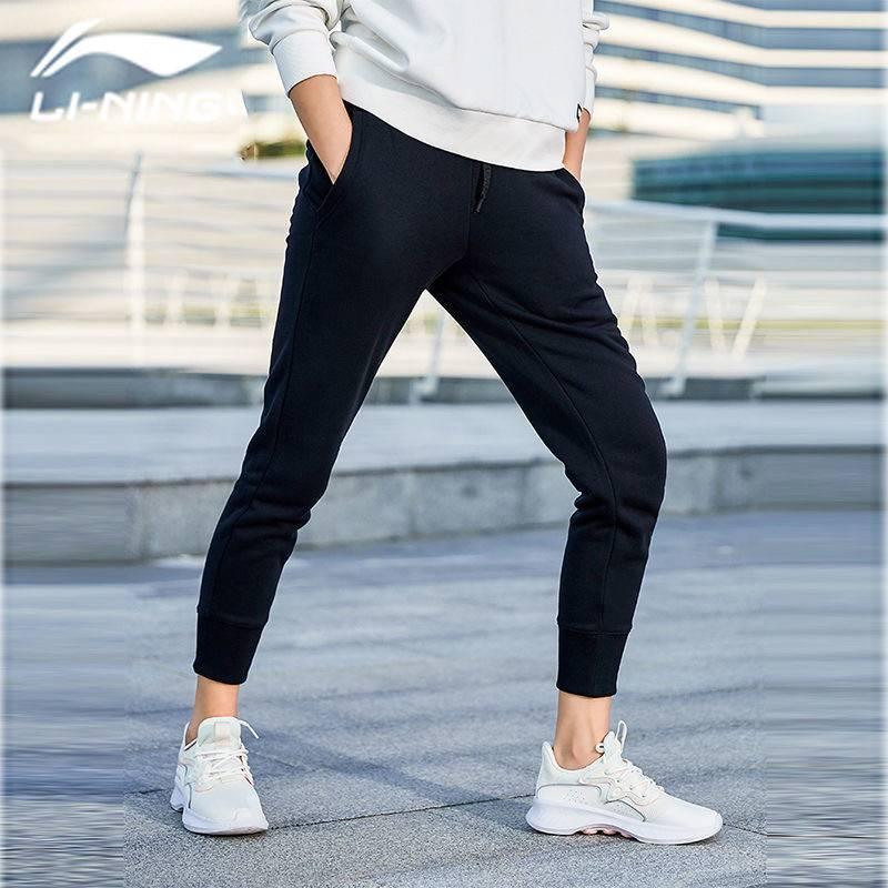 百亿补贴:李宁 卫裤 女士 针织 休闲长裤 44元包邮