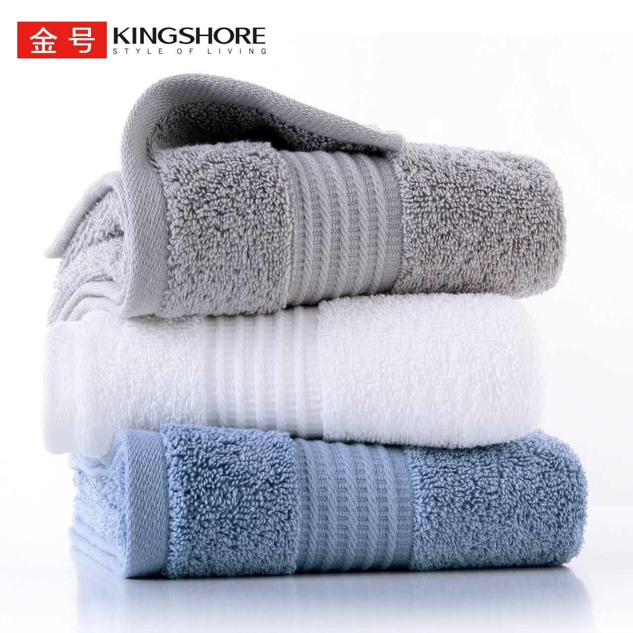 聚划算百亿补贴: 金号   纯棉毛巾  70*33cm/90g  3条装