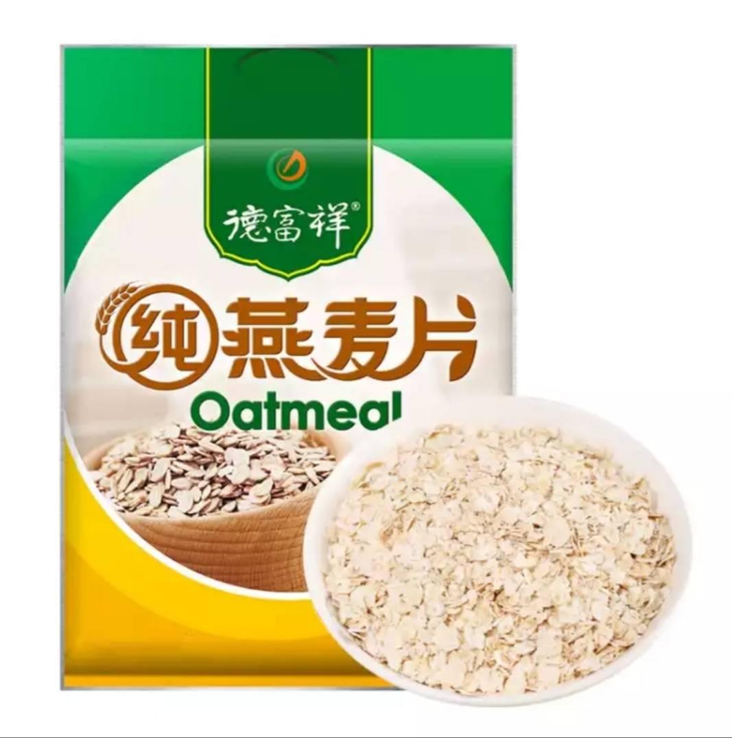 德富祥 原味纯燕麦片 1kg * 2