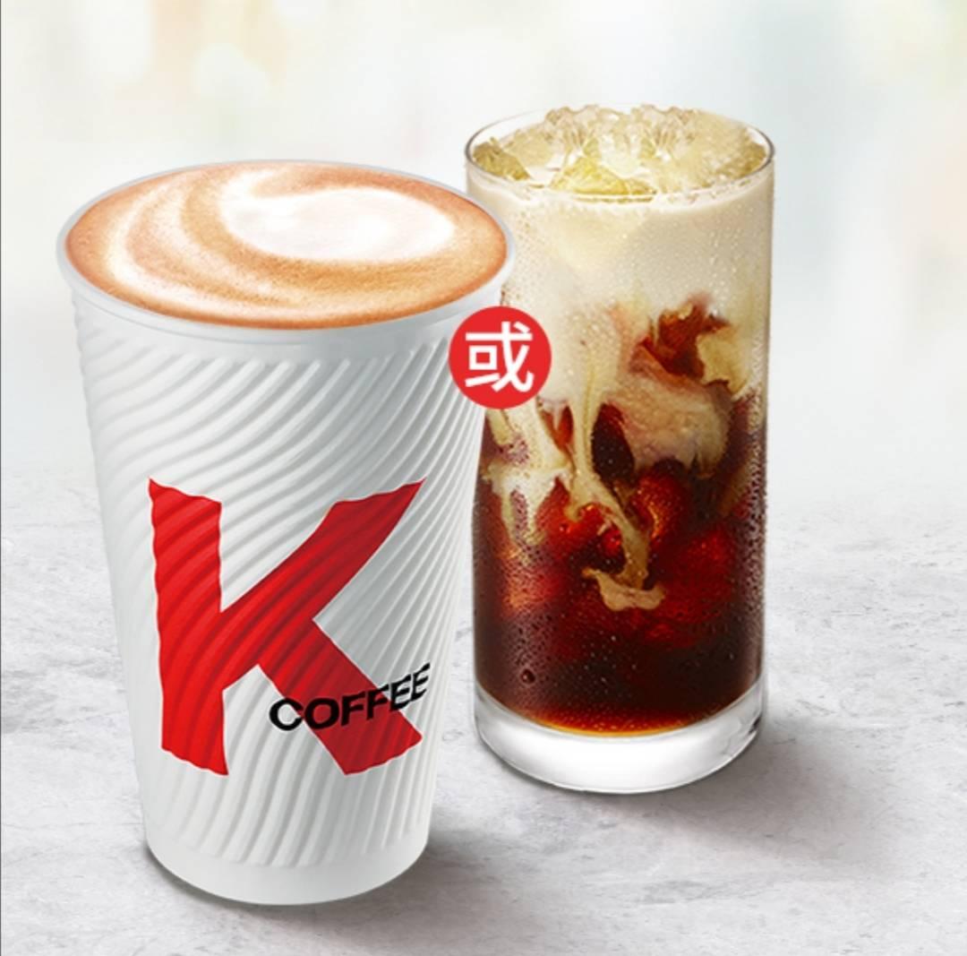 天猫U先:肯德基 现磨咖啡拿铁(冰/热) 中杯 1杯 兑换券