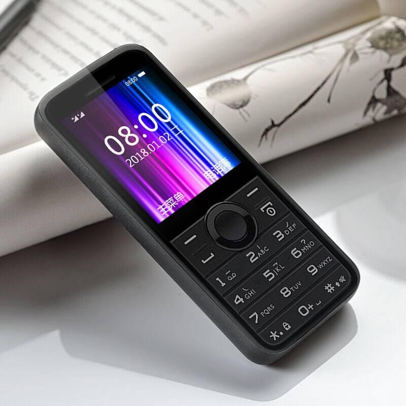 百亿补贴:飞利浦 E108 轻便 功能手机    59元包邮