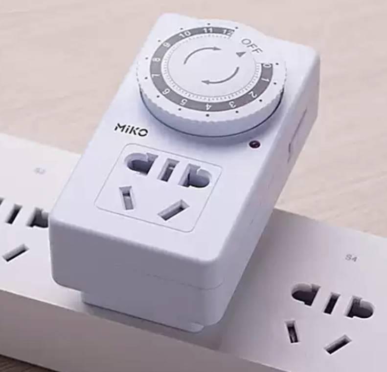 MIKO MK-958 定时器开关插座 10A两孔款