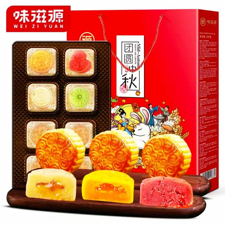 味滋源 中秋流心月饼礼盒480g 24.9元(需用券)
