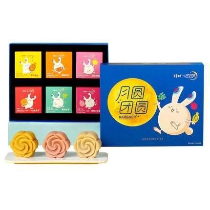 21日10点:百草味 桃山皮 水果月饼360g 19.9元包邮(前2000件)