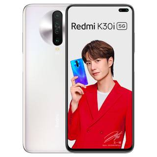 百亿补贴:Redmi 红米 K30i 5G智能手机 6GB+128GB 1449元