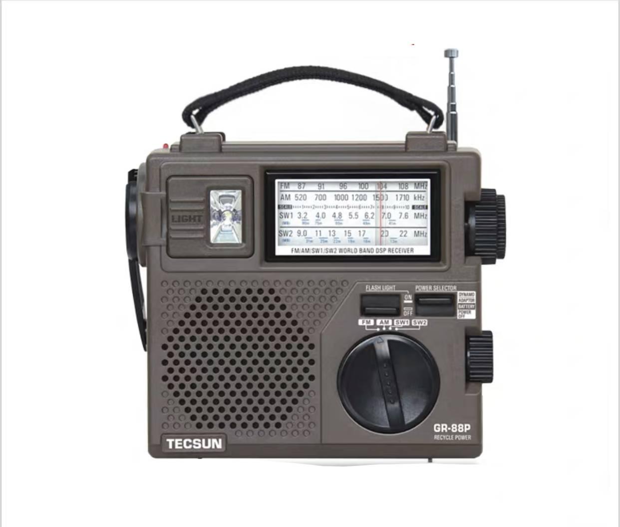 德生 GR-88P 全波段 手摇发电 收音机133元包邮(需用券)