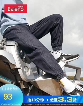 24日0点:Baleno 班尼路 88041043 男士束脚牛仔裤