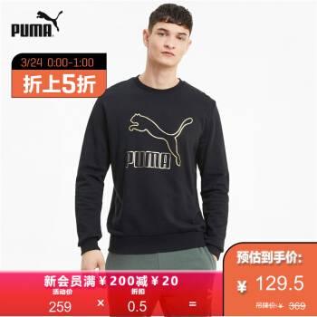 24日0点:PUMA 彪马 男子经典休闲印花圆领卫衣CLASSICS 599296