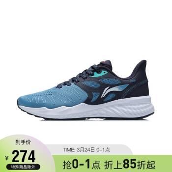 24日0点: LI-NING 李宁 ARHR055 男士低帮跑步鞋