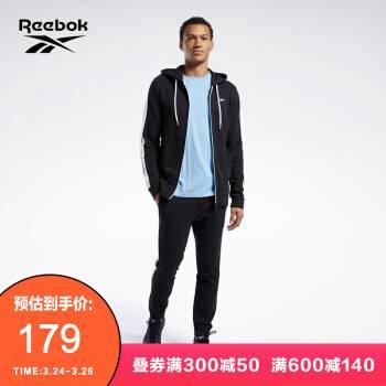 24日0点: Reebok锐步 运动健身TE Linear Logo FT TS FP8159 男子套装