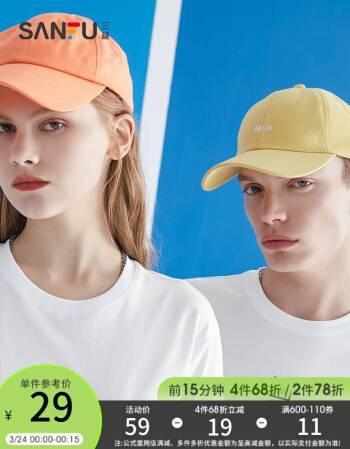 24日0点:SANFU 三福 438793 韩版情侣短袖T恤