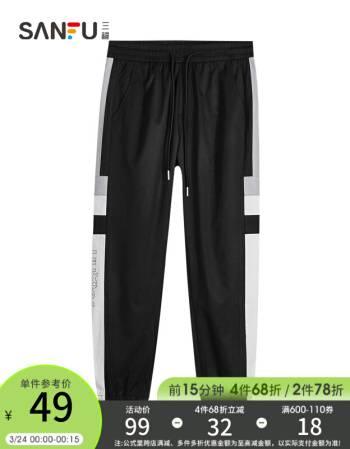 24日0点:三福 438632 男士杠条休闲裤
