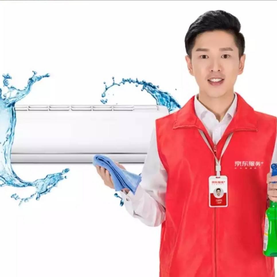 京东服务 空调挂机 3台 全拆洗 上门服务 239元(需用券)