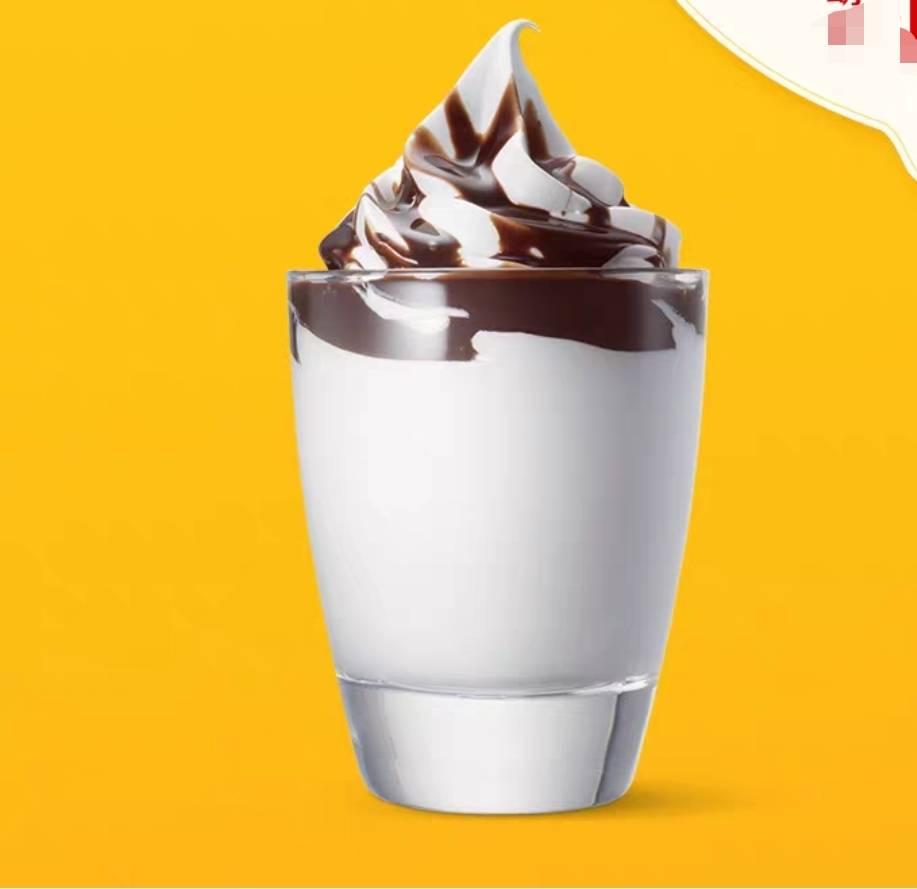 天猫U先:McDonalds 麦当劳 朱古力新地单次券1元