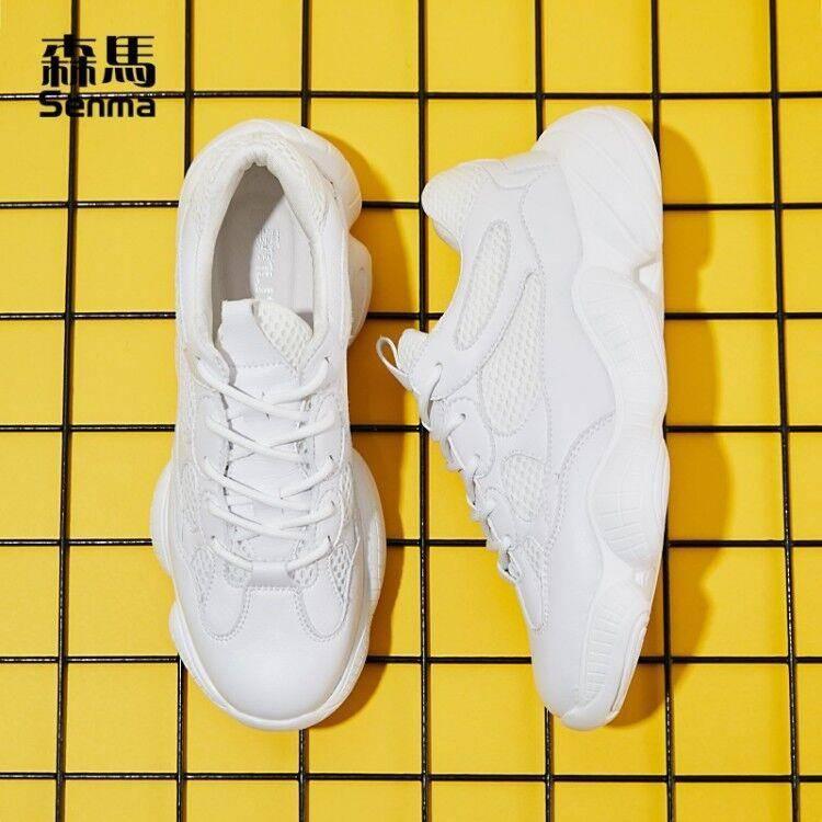 森马男鞋老爹鞋男2021春夏新款网面透气小白鞋男119元