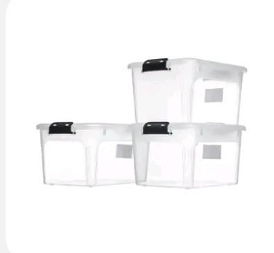 禧天龙 透明收纳箱 59.8*44*35.8cm 60升两个装89元包邮(慢津贴后86.78元)