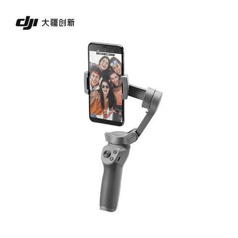 DJI 大疆 Osmo Mobile 3 灵眸手机云台3 手持稳定器 588元