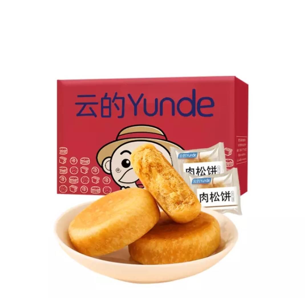 云的 肉松饼  345g 4.9元包邮(慢津贴后3.9元)