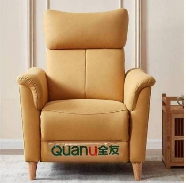 QuanU 全友 102905 多功能沙发单椅739元包邮