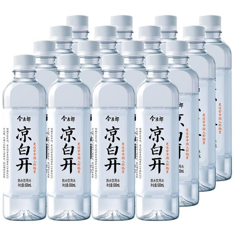 今麦郎 熟水 饮用水 凉白开550ml*12瓶 16.89元包邮